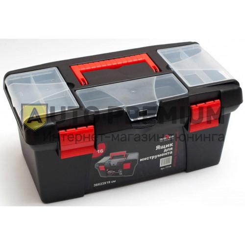 Ящик пластиковый под инструмент 390х230х190 16 «Сервис Ключ» 77716
